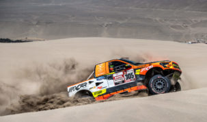 Martin Prokop, Rally Dakar 2019