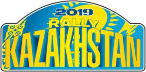 Rally Kazakhstan 2019