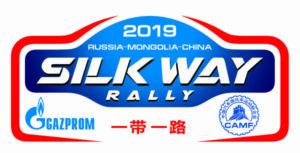 Silk Way Rally 2019