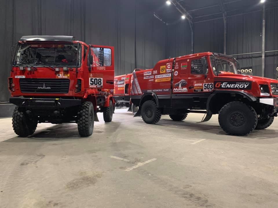 MAZ-Sportauto, Dakar 2020