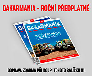 E-shop DAKARMANIA